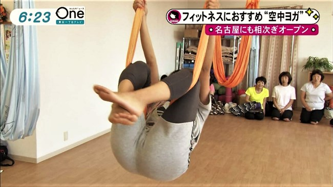 浅田舞~空中ヨガで大股開きした姿がアソコの形クッキリで突っ込みたくなった!0003shikogin