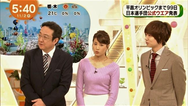 永島優美~この巨乳を揉みまくれる、部屋で密会発覚の男って超羨ましいぞ!0007shikogin