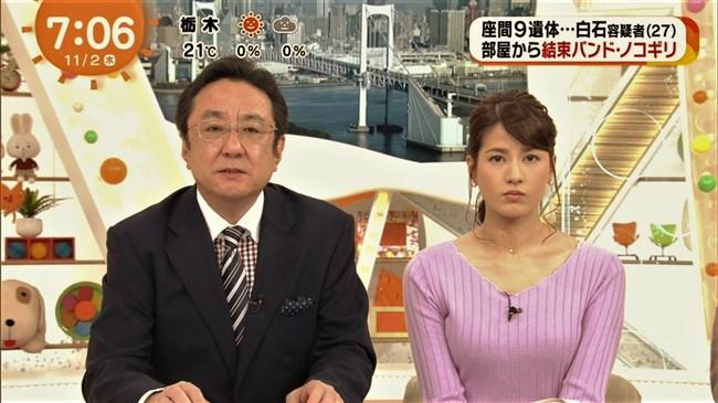 永島優美~この巨乳を揉みまくれる、部屋で密会発覚の男って超羨ましいぞ!0008shikogin