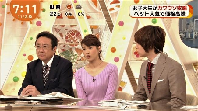 永島優美~この巨乳を揉みまくれる、部屋で密会発覚の男って超羨ましいぞ!0009shikogin