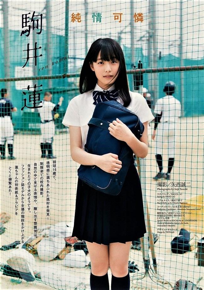 駒井蓮~美少女の胸チラグラビアに超ドキドキ!将来有望な新人女優登場!0006shikogin