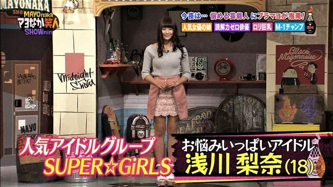 浅川梨奈[SUPER☆GiRLS]~パンチラしそうなミニスカ姿の美脚が超セクシーでたまらない!0009shikogin