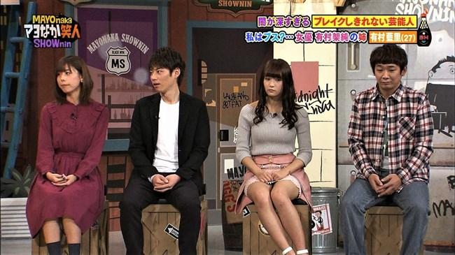 浅川梨奈[SUPER☆GiRLS]~パンチラしそうなミニスカ姿の美脚が超セクシーでたまらない!0013shikogin