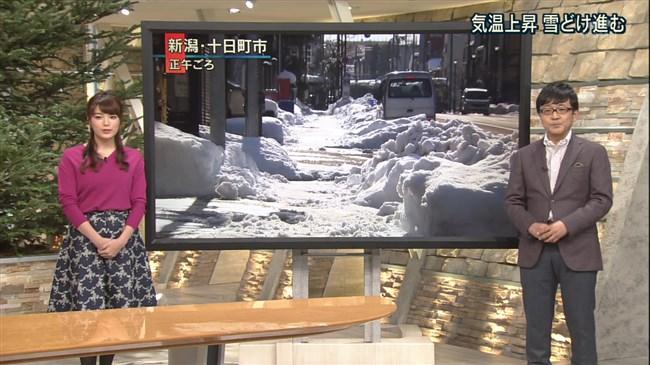 三谷紬~ユサユサした感じの天気予報の横チチが超イヤらしく着エロを観てるよう!0004shikogin