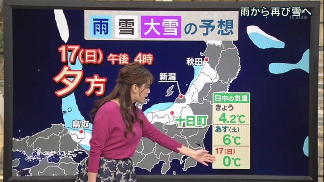三谷紬~ユサユサした感じの天気予報の横チチが超イヤらしく着エロを観てるよう!0005shikogin