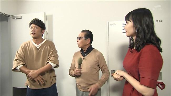 市川紗椰~タモリ倶楽部でのオッパイを強調した服装がエロ可愛くて超ドキドキ!0004shikogin