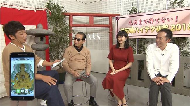 市川紗椰~タモリ倶楽部でのオッパイを強調した服装がエロ可愛くて超ドキドキ!0006shikogin