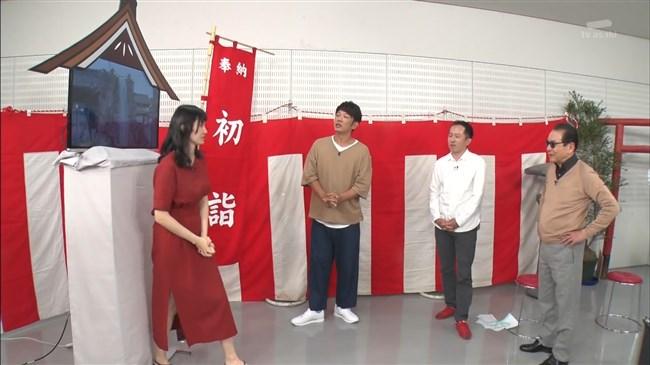 市川紗椰~タモリ倶楽部でのオッパイを強調した服装がエロ可愛くて超ドキドキ!0008shikogin