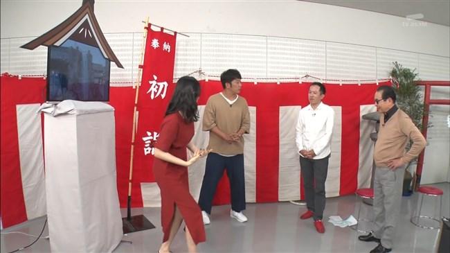 市川紗椰~タモリ倶楽部でのオッパイを強調した服装がエロ可愛くて超ドキドキ!0009shikogin