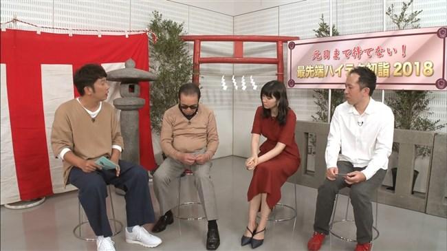 市川紗椰~タモリ倶楽部でのオッパイを強調した服装がエロ可愛くて超ドキドキ!0010shikogin