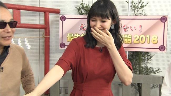 市川紗椰~タモリ倶楽部でのオッパイを強調した服装がエロ可愛くて超ドキドキ!0011shikogin