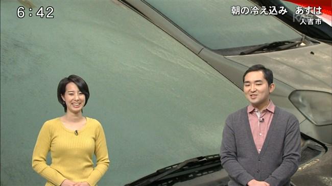 柴田理美~南の爆乳アナ襲来!KAB熊本朝日放送の美形で美乳の女子アナに注目!0010shikogin