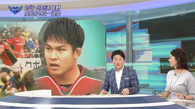 杉浦友紀~サタデースポーツでの巨大な横チチが柔らかそうで顔を埋めたくなる!0013shikogin