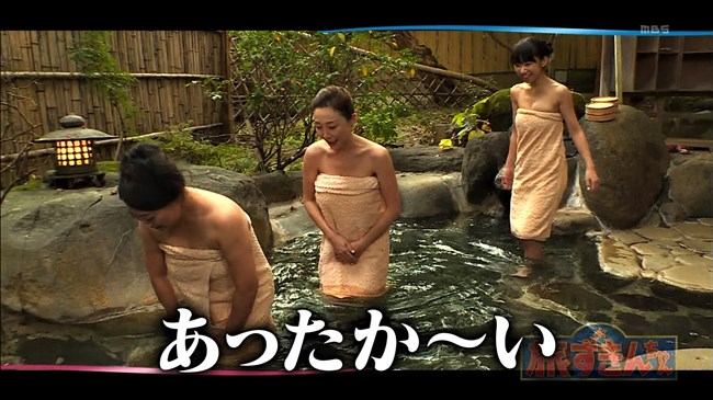 長澤茉里奈~旅ずきんちゃんの温泉ロケでのオッパイ出しが放送事故寸前の極エロ!0002shikogin