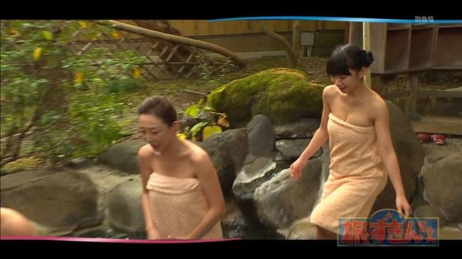 長澤茉里奈~旅ずきんちゃんの温泉ロケでのオッパイ出しが放送事故寸前の極エロ!0006shikogin