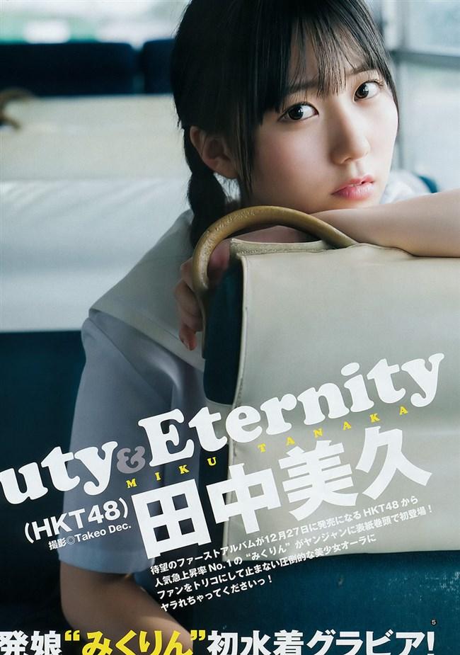 田中美久[HKT48]~巨乳を強調したエロ可愛い水着グラビアは困った時の常用オカズです!0002shikogin