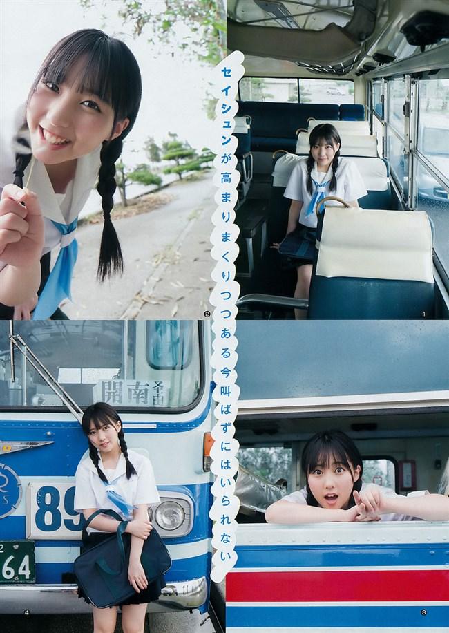 田中美久[HKT48]~巨乳を強調したエロ可愛い水着グラビアは困った時の常用オカズです!0003shikogin