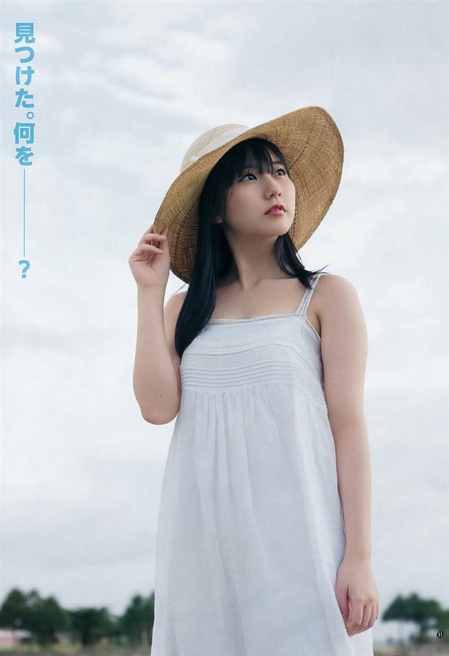 田中美久[HKT48]~巨乳を強調したエロ可愛い水着グラビアは困った時の常用オカズです!0007shikogin
