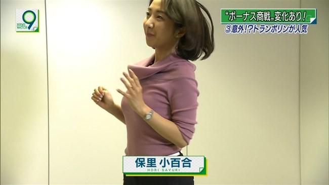 保里小百合~NEWS WATCH 9での久々に見せたデカ尻と胸の膨らみは驚きと興奮!0006shikogin