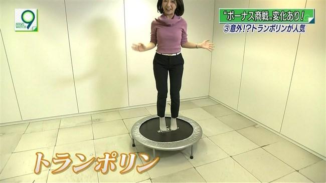 保里小百合~NEWS WATCH 9での久々に見せたデカ尻と胸の膨らみは驚きと興奮!0008shikogin