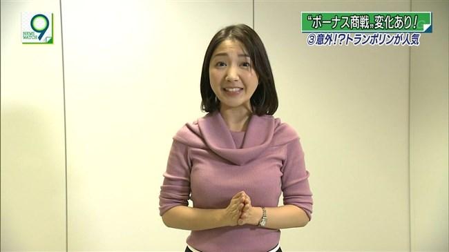 保里小百合~NEWS WATCH 9での久々に見せたデカ尻と胸の膨らみは驚きと興奮!0010shikogin
