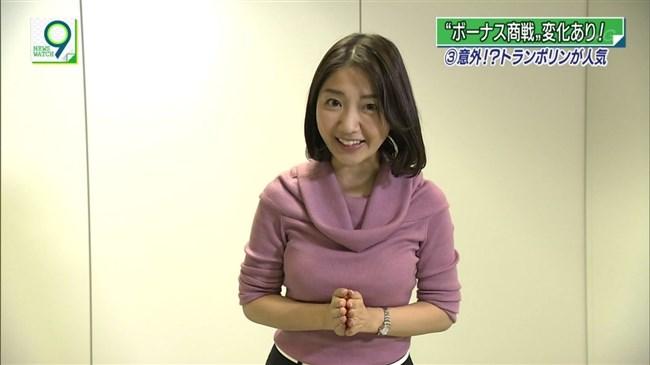 保里小百合~NEWS WATCH 9での久々に見せたデカ尻と胸の膨らみは驚きと興奮!0011shikogin