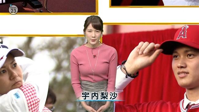 宇内梨沙~NEWS23でのオッパイの膨らみと美し過ぎる姿は女子アナ最強だぞ!0002shikogin