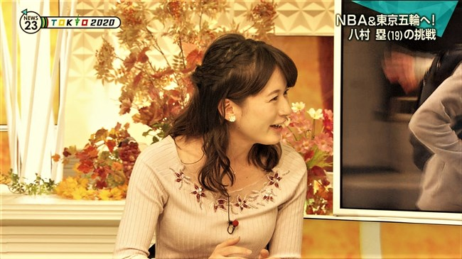 宇内梨沙~NEWS23でのオッパイの膨らみと美し過ぎる姿は女子アナ最強だぞ!0012shikogin