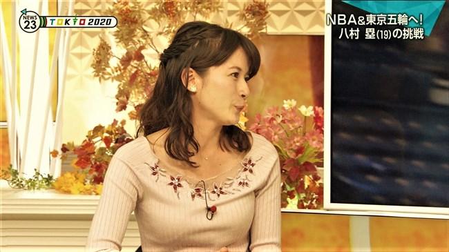 宇内梨沙~NEWS23でのオッパイの膨らみと美し過ぎる姿は女子アナ最強だぞ!0013shikogin