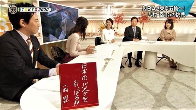 宇内梨沙~NEWS23でのオッパイの膨らみと美し過ぎる姿は女子アナ最強だぞ!0015shikogin