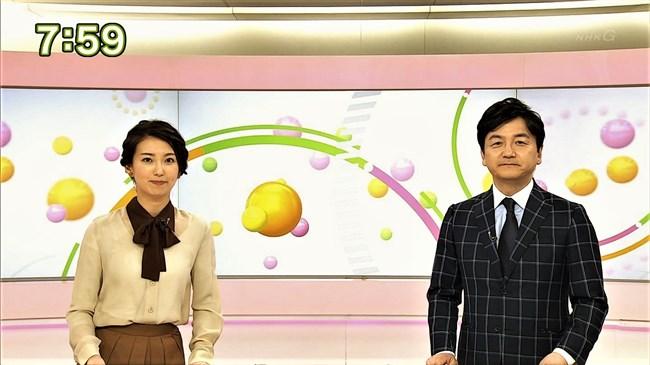 和久田麻由子~NHKの清楚な美人アナがまさかのブラ透け!アンダーずれか?0003shikogin
