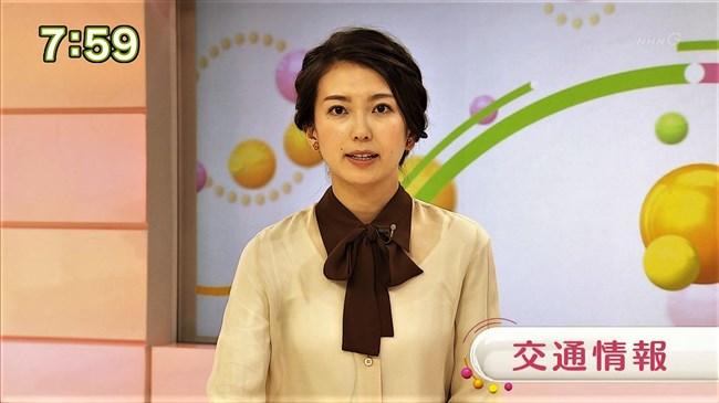 和久田麻由子~NHKの清楚な美人アナがまさかのブラ透け!アンダーずれか?0004shikogin