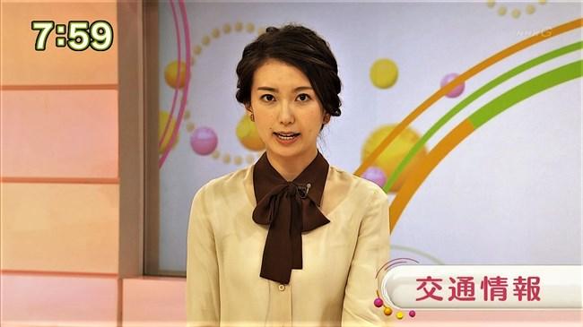 和久田麻由子~NHKの清楚な美人アナがまさかのブラ透け!アンダーずれか?0005shikogin