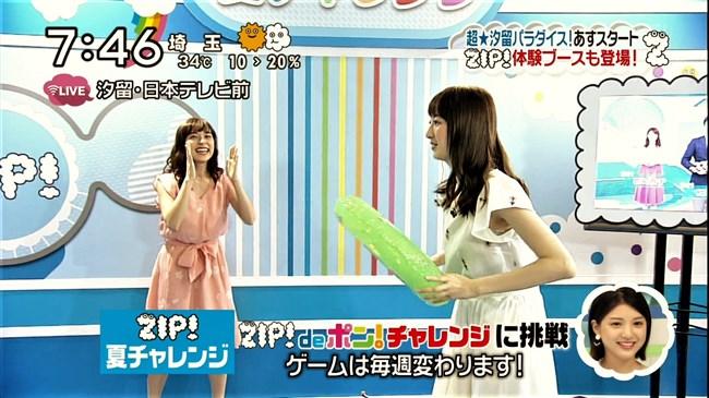 團遥香~ZIP!の美形お嬢様がFRIDAYのグラビアに!巨乳解禁でヌキまくったぞ!0009shikogin