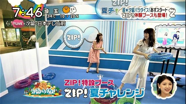 團遥香~ZIP!の美形お嬢様がFRIDAYのグラビアに!巨乳解禁でヌキまくったぞ!0010shikogin