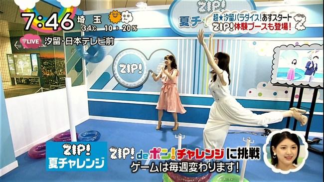 團遥香~ZIP!の美形お嬢様がFRIDAYのグラビアに!巨乳解禁でヌキまくったぞ!0011shikogin