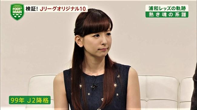 皆藤愛子~FOOT×BRAINはセクシーなノースリーブ姿が見納めでエロ悲しい!0003shikogin