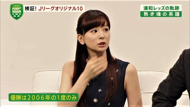 皆藤愛子~FOOT×BRAINはセクシーなノースリーブ姿が見納めでエロ悲しい!0004shikogin