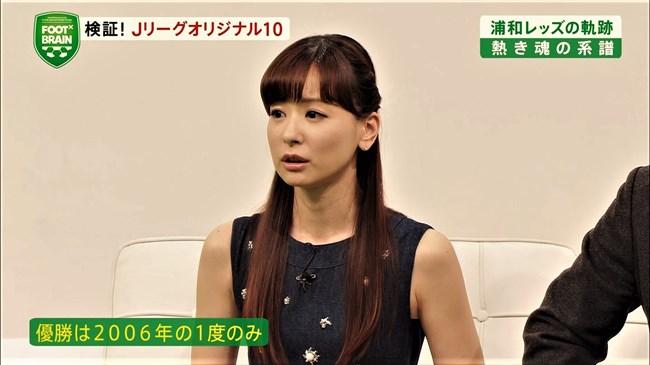 皆藤愛子~FOOT×BRAINはセクシーなノースリーブ姿が見納めでエロ悲しい!0005shikogin
