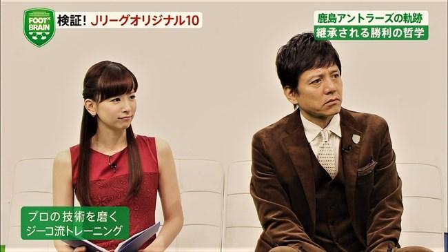 皆藤愛子~FOOT×BRAINはセクシーなノースリーブ姿が見納めでエロ悲しい!0008shikogin