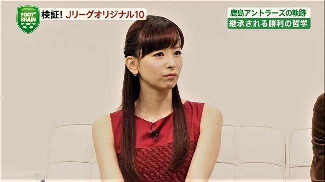 皆藤愛子~FOOT×BRAINはセクシーなノースリーブ姿が見納めでエロ悲しい!0009shikogin