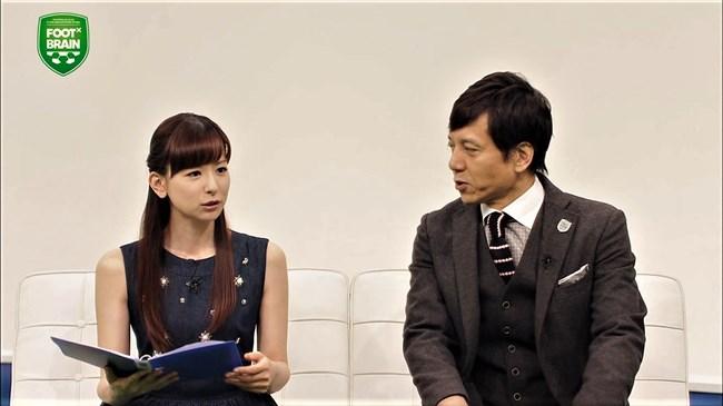 皆藤愛子~FOOT×BRAINはセクシーなノースリーブ姿が見納めでエロ悲しい!0012shikogin