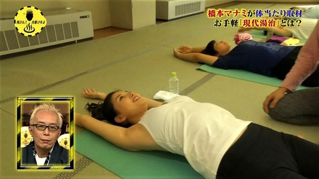 橋本マナミ~NHK温泉ロケでエロいことに!股間にマンスジが見えた放送事故!0003shikogin