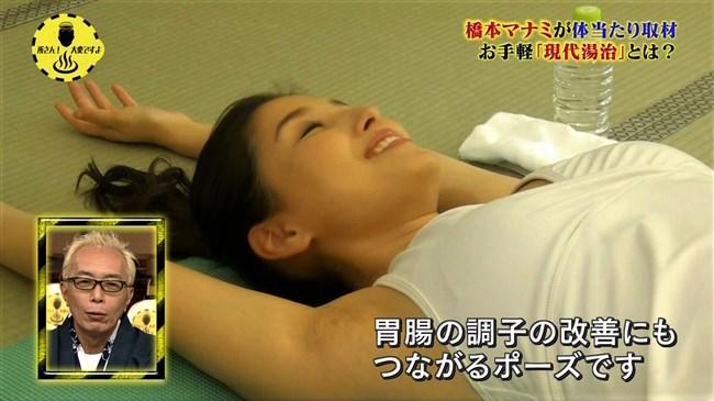 橋本マナミ~NHK温泉ロケでエロいことに!股間にマンスジが見えた放送事故!0004shikogin