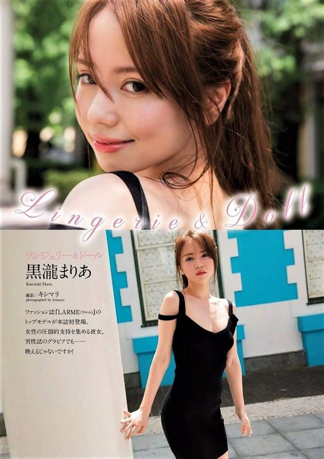 黒瀧まりあ~人気急上昇中の美人モデルがグラビアで下着姿を披露し超興奮!0002shikogin