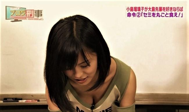 小島瑠璃子~anan掲載のスポーツウェア姿が透けパンティーでエロ過ぎヌイタ!0007shikogin