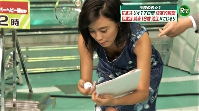 小島瑠璃子~anan掲載のスポーツウェア姿が透けパンティーでエロ過ぎヌイタ!0008shikogin