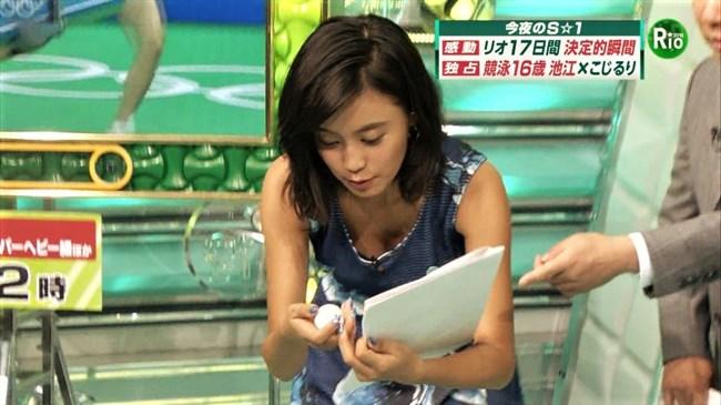小島瑠璃子~anan掲載のスポーツウェア姿が透けパンティーでエロ過ぎヌイタ!0009shikogin