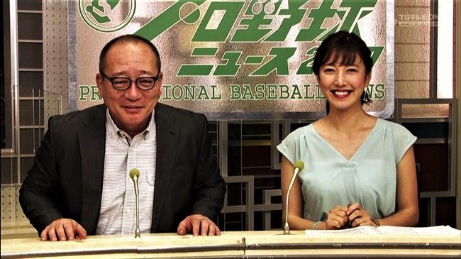 小澤陽子~プロ野球ニュースなどでの胸の膨らみがエロ過ぎて胸元に目がイっちゃう!0002shikogin