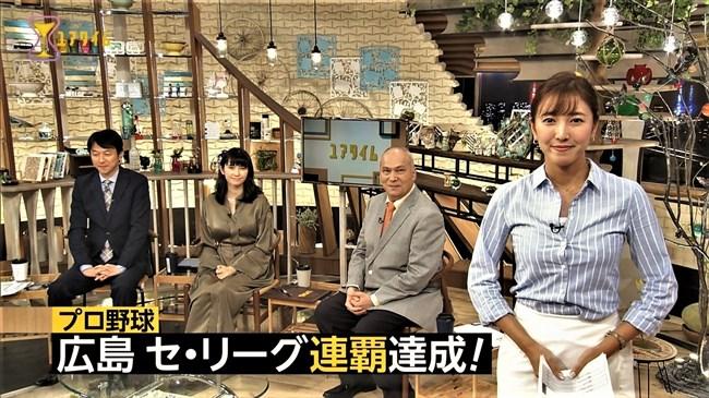 小澤陽子~プロ野球ニュースなどでの胸の膨らみがエロ過ぎて胸元に目がイっちゃう!0003shikogin
